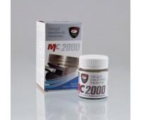 Твёрдое смазочное покрытие для поршней МС 2000 (20Г)