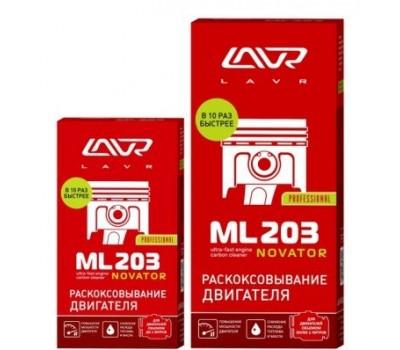 Раскоксовка двигателя ML203 NOVATOR, 320 мл