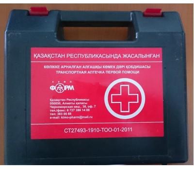 Аптечка транспортная (согласно приказу №237 от 25.12.2014)