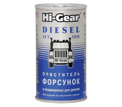 HG3415 Очиститель форсунок для дизеля