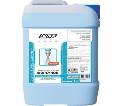 LN2003 Жидкость для очистки форсунок в ультразвуковых ваннах LAVR Ultra-Sonic Cleaner (5л)