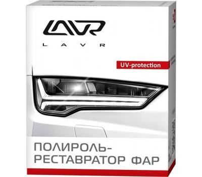 LN1468 Полироль-реставратор фар LAVR