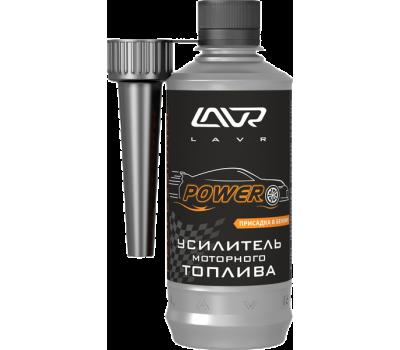 Ln2127 Усилитель моторного топлива LAVR Octane Racing