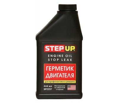 SP2237 Герметизатор двигателя Step Up