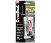 DD6698 Абразивная паста для шлифования металлов (2 х 28.4 г)