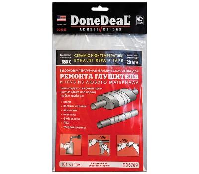 DD6789 Высокотемпературный (до +650 С) бандаж для ремонта глушителя
