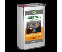 Greenol Промывка дизельных систем (профессиональная)