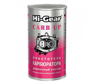 HG3205 Очиститель карбюратора