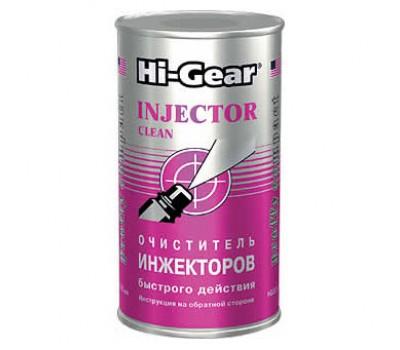 HG3215 Очиститель инжекторов