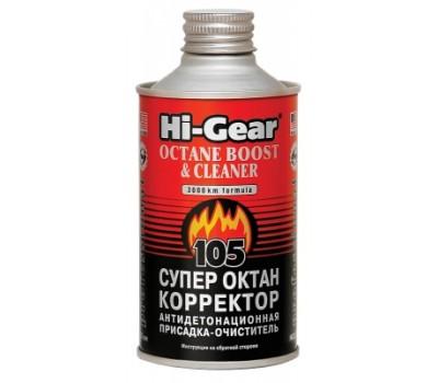 HG3306 Супер октан корректор (325 мл)