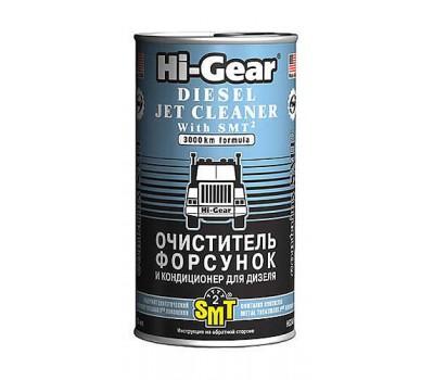 HG3409 Очиститель форсунок дизеля