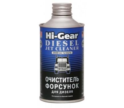 HG3416 Очиститель форсунок для дизеля (325 мл)
