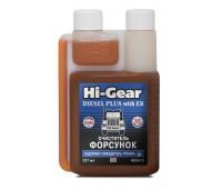 HG3418 Очиститель форсунок для дизеля (содержит ER) (237 мл)