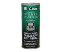 HG4117 Размораживатель дизельного топлива (на 90 л топлива)