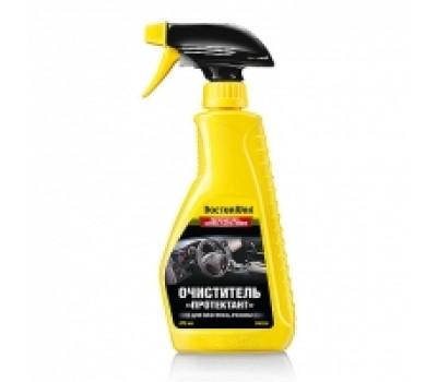 "DW5232 Очиститель ""Протектант"" для винила, кожи, пластика, резины. Тригер."