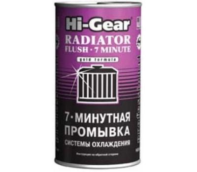 HG9014 7-минутная промывка системы охлаждения Hi-Gear (325 мл)