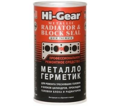 HG9037 Металлогерметик для сложных ремонтов системы охлаждения Hi-Gear (325 мл)