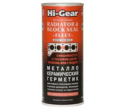 HG9043 Металло-керамический герметик (444 мл)