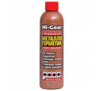 HG9048 Металлогерметик для сложных ремонтов системы охлаждения (236 мл)
