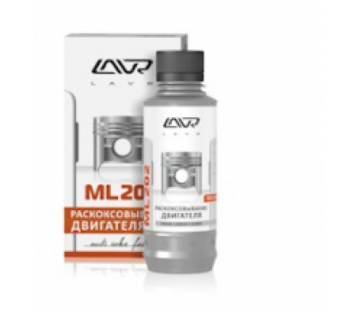 LN2502 Раскоксовка Лавр. LAVR ML202 (185 мл)