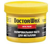 DW8319 Паста полировальная для металлов (в наличии)