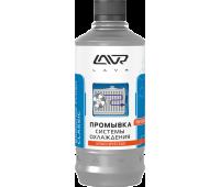 Ln1103 Lavr Классическая промывка системы охлаждения