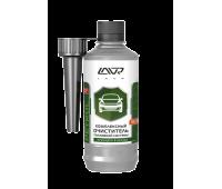 Ln2123 Комплексный очиститель топливной системы, присадка в бензин