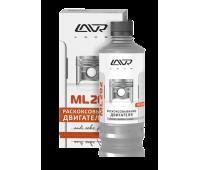 LN2504 Препарат для раскоксовывания двигателя LAVR ML202 (0,33 мл)