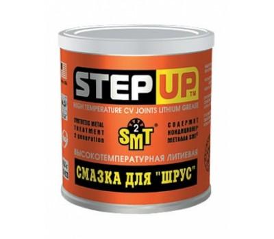 "SP1623 Высокотемпературная литиевая смазка для ""шрус"" (453 г)"