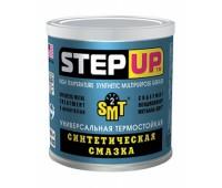 SP1629 Смазка синтетическая универсальная c SMT2 (453 г)