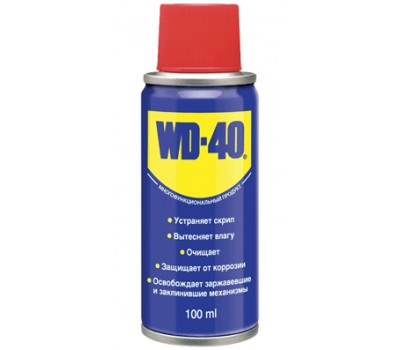 WD-40 смазка (100 мл)