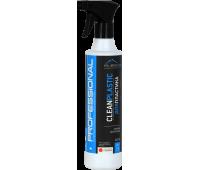Cleanco CLEANPLASTIC полироль глянцевая 0,5 л