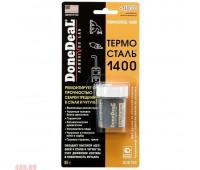 DD6799 Термосталь- термостойкий (до 1400 С) сверхпрочный ремонтный герметик Done Deal