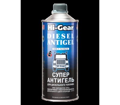HG3427 Супер антигель для дизельного топлива (946 мл)