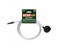 SP5154 Шланг-удлинитель для пенного очистителя автокондиционера