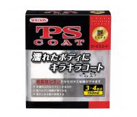 Willson 1267 Полироль PS Coat (стеклянная защита с эффектом зеркального блеска) 150мл.