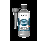 Ln2124 Комплексный очиститель топливной системы 310 мл.