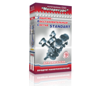 Моторесурс для двигателя STANDART